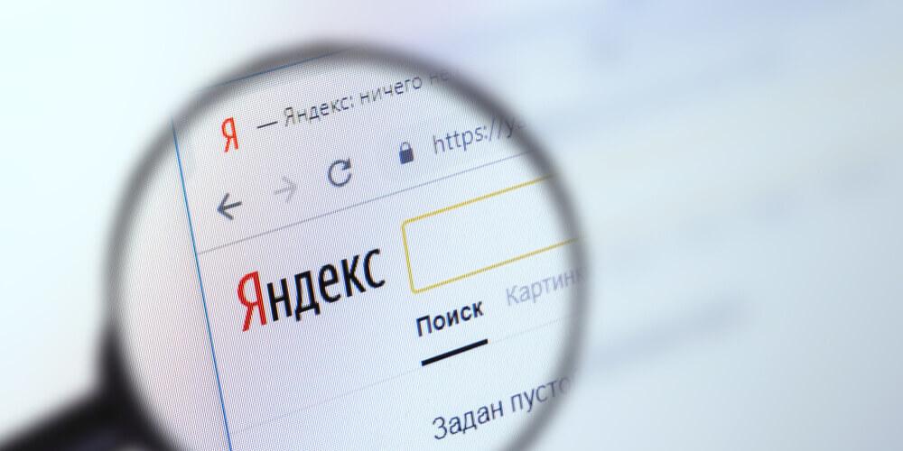 Целевая доля рекламных расходов в Яндекс.Директ: что это, как работает и как настроить
