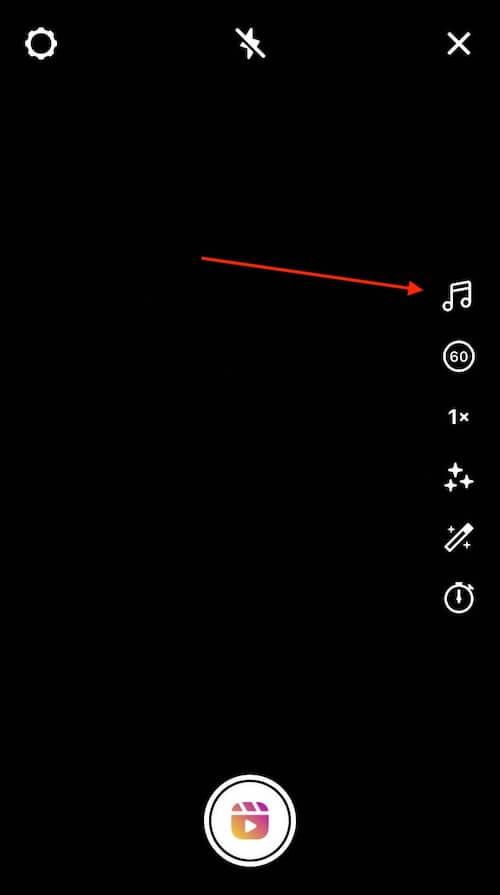 Как добавить музыку в Reels