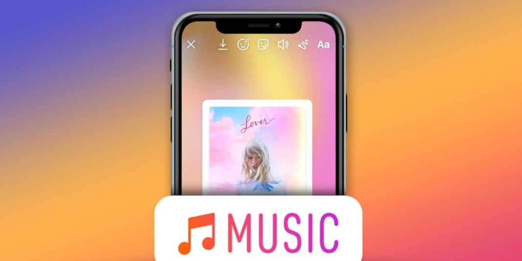Как добавить музыку в сторис Инстаграм: как наложить на видео и фото