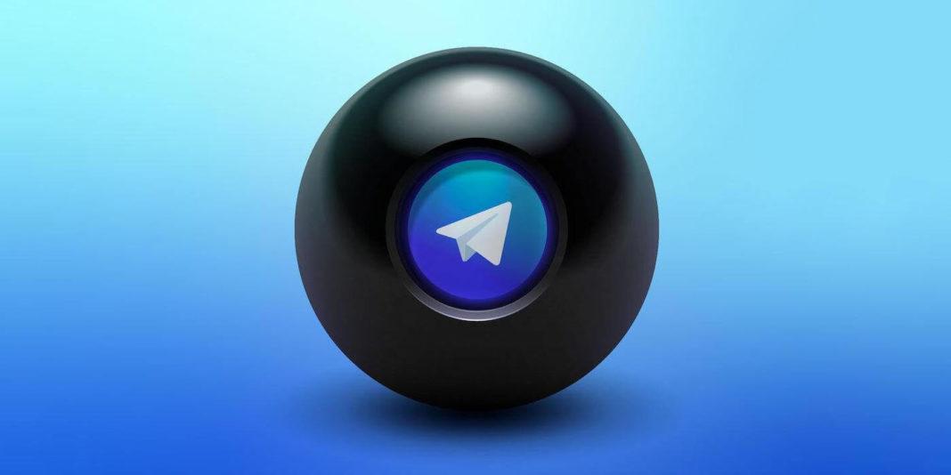 Telegram запустил групповые видеозвонки
