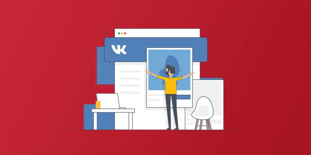 Как оформить пост в ВК: заголовок, текст, картинка