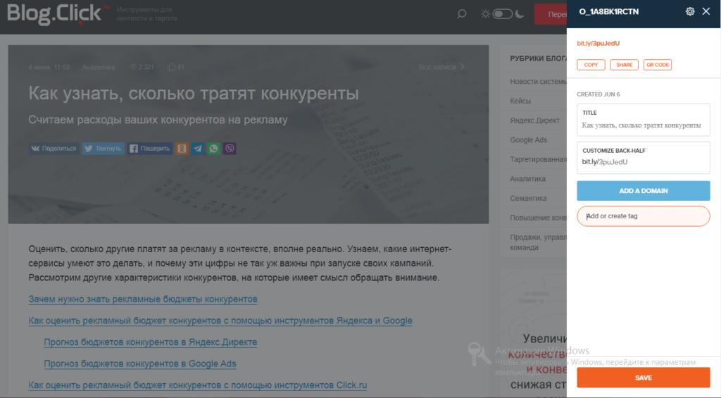 20 расширений Google Chrome, которые упрощают работу контекстолога