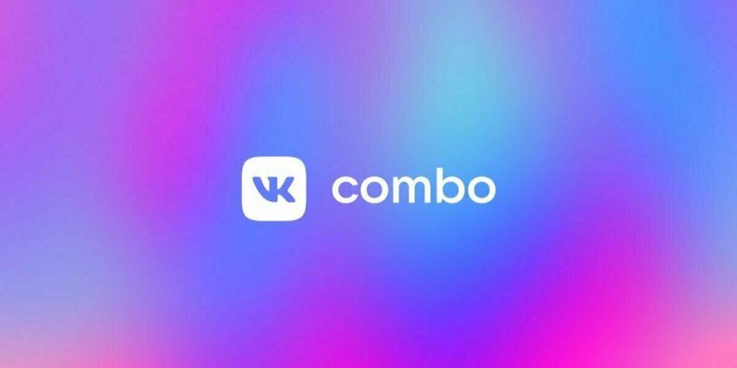 Подписка VK Combo пополнилась подпиской на видеосервис WinkПодписка VK Combo пополнилась подпиской на видеосервис Wink