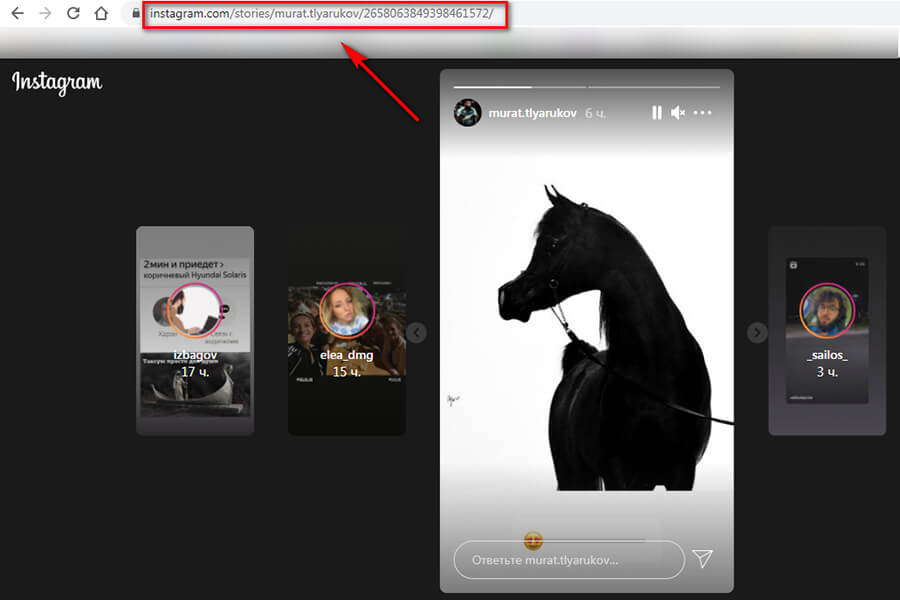 Как скопировать ссылку в Инстаграм: профиля, на пост, сторис, IGTV, рилс, на эффект