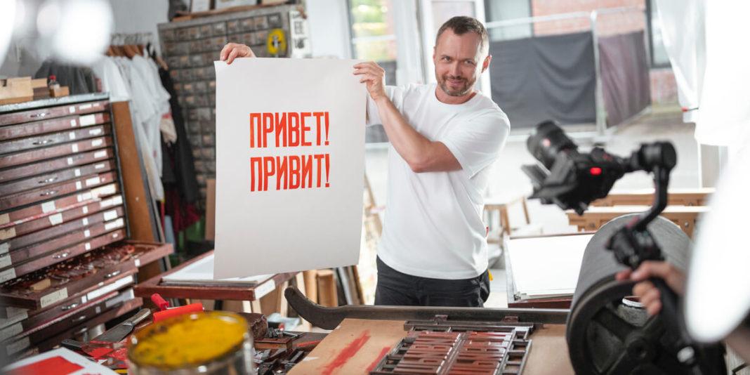 «Газпром нефть» запустила арт-проект о вакцинации «Привет! Привит!»