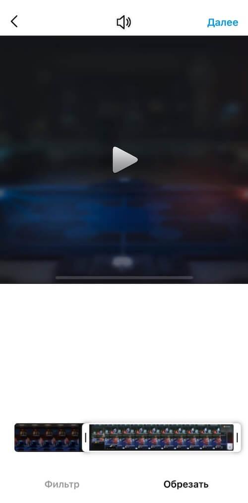 Новые опции при загрузке видео в Инстаграм